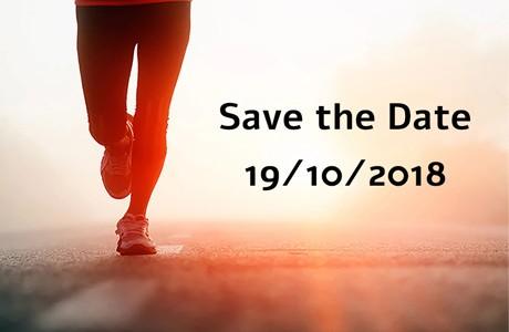 מרוץ העטלף 2018 - רצים יחד בעלייה!